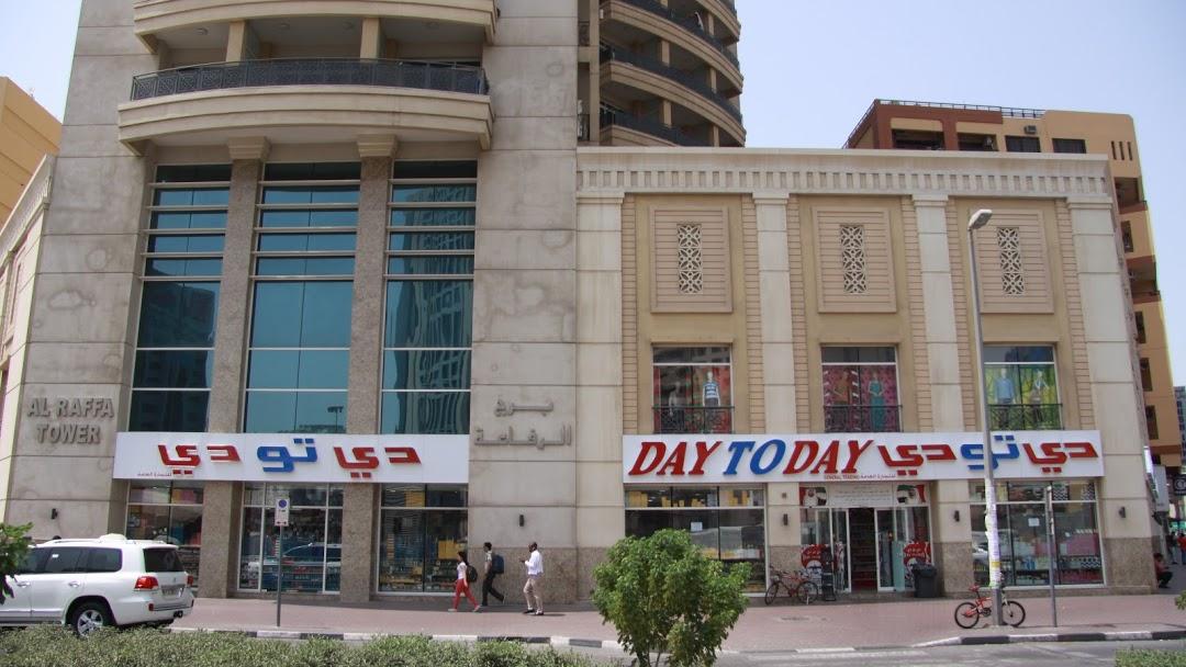 Day To Day Al Fahidi Hypermarket