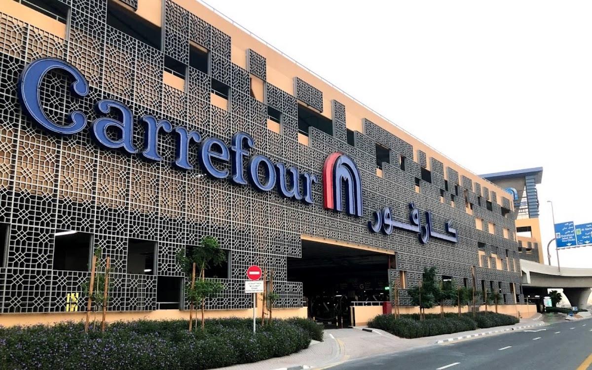 Carrefour City Center Mirdif